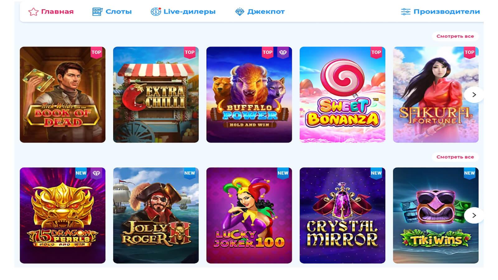 выиграть деньги онлайн на играх бесплатно